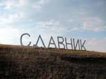 Еколошка зона на путу Бојник-Магаш